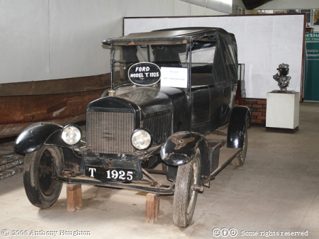 Model T Ford Car,Kampala Musem